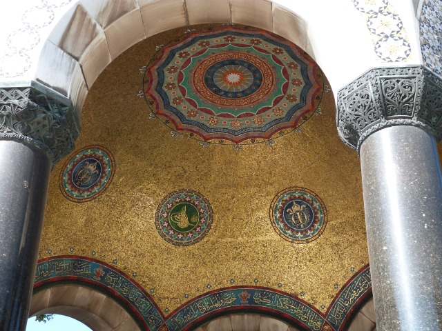 Inside the dome of the German fountain